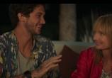 Фильм Горячие мамочки / MILF (2020) - cцена 1