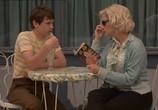 Фильм Детям до 16-ти / Skipped Parts (2000) - cцена 6