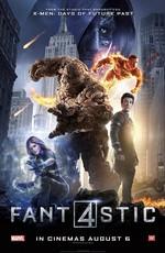 Фантастическая Четверка - Дополнительные материалы / Fantastic Four - Bonuces (2015)