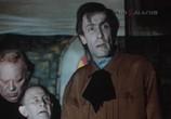 Сцена из фильма Был настоящим трубачом (1973) Был настоящим трубачом сцена 18