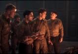Сцена из фильма Призраки войны / Ghosts of War (2020)