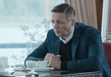 Сериал Оперетта капитана Крутова (2018) - cцена 4