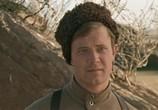 Фильм Конец императора тайги (1978) - cцена 5