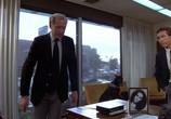 Фильм Коломбо: Как совершить убийство / Columbo: How to Dial a Murder (1978) - cцена 1