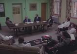 Фильм Фобия / Phobia (1980) - cцена 5