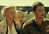 Сцена из фильма Пять невест (2011)