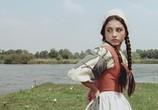 Фильм Принцесса - гусятница / Die Geschichte von der Gänseprinzessin und ihrem treuen Pferd Falada (1988) - cцена 1