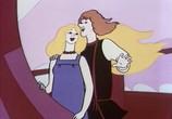 Сцена из фильма Летучий корабль (1979) Летучий корабль сцена 2