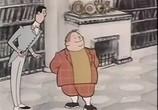Мультфильм Кентервильское привидение / Кентервильское привидение (1972) - cцена 6