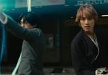 Фильм Блич / Bleach (2018) - cцена 7