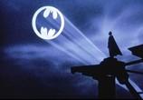 Фильм Бэтмен / Batman (1989) - cцена 5