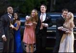 Фильм Выпускной / Prom Night (2008) - cцена 5