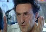 Сцена из фильма Гарики и человеки (2002) Гарики и человеки сцена 3