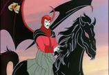 Мультфильм Подземелье Драконов / Dungeons and Dragons (1983) - cцена 4