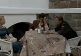 Сцена из фильма Бухта страха (2008) Бухта страха сцена 1