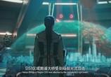 Сцена из фильма Шанхайская крепость / Shang hai bao lei (2019) Шанхайская крепость сцена 12