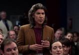 Сериал Тед Лассо / Ted Lasso (2020) - cцена 1