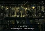 Фильм Восемь сотен / Ba Bai (2020) - cцена 3