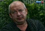 Фильм Принцесса с севера (2015) - cцена 6