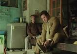 Фильм С Богами: Последние 49 дней / Singwa hamkke: Ingwa yeon (2018) - cцена 2