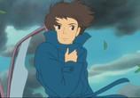Мультфильм Рыбка Поньо на утесе / Gake no Ue no Ponyo (2008) - cцена 6