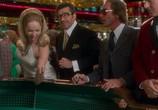 Сцена из фильма Казино / Casino (1995) Казино сцена 8