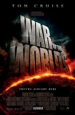 Мир фантастики: Война миров: Киноляпы и интересные факты / War of the Worlds (2006)