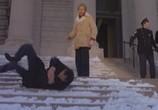 Сцена из фильма От Корлеоне до Бруклина / Da Corleone a Brooklyn (1979) От Корлеоне до Бруклина сцена 16