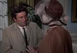 Фильм Коломбо: Леди ждет / Columbo: Lady in Waiting (1971) - cцена 3