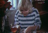 Фильм Невеста из Парижа (1992) - cцена 2