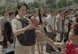 Сцена из фильма Пепел - самый чистый белый / Jiang hu er nv (2018) Пепел - самый чистый белый сцена 12