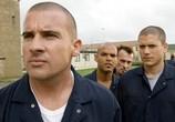 Сцена из фильма Побег из тюрьмы / Prison Break (2005) Побег (Побег из тюрьмы)