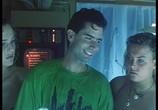 Фильм Планктон / Plankton (1994) - cцена 2