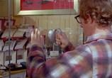 Фильм Хватай деньги и беги / Take the Money and Run (1969) - cцена 3