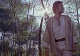 Фильм Остров амфибий / L'Isola Degli Uomini Pesce (1979) - cцена 4