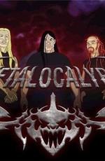 Металлопокалипсис / Metalocalypse (2006)