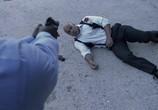 Фильм Под перекрестным огнем / Caught in the Crossfire (2010) - cцена 1