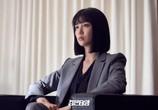 Сцена из фильма Чёрное солнце / Geomeun teyang (2021) Чёрное солнце сцена 4