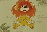 Мультфильм Как львенок и черепаха пели песню (1974) - cцена 1