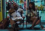 Сцена из фильма Требования, чтобы быть нормальным человеком / Requisitos para ser una persona normal (2015)