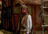 Фильм Сказка странствий (1983) - cцена 5