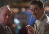 Сцена из фильма Казино / Casino (1995) Казино