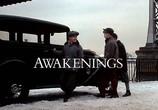 Фильм Пробуждение / Awakenings (1990) - cцена 3