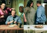 Сцена из фильма 1+1 Дома (2013) 1+1 Дома сцена 6