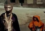 Фильм Армия Бранкалеоне / L'armata Brancaleone (1966) - cцена 2