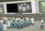 Мультфильм Мы не можем жить без космоса (2014) - cцена 3