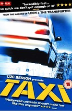 Такси / Taxi (1998)