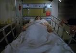 Фильм Город страха / Fear City (1984) - cцена 6