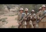 Фильм Лев пустыни / Lion of the desert (1981) - cцена 2