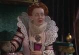 Фильм Частная жизнь Елизаветы и Эссекса / The Private Lives of Elizabeth and Essex (1939) - cцена 3